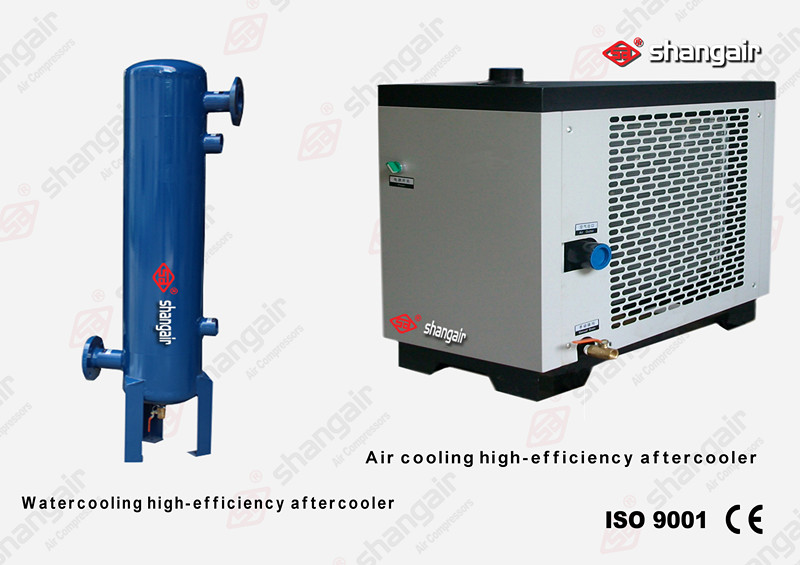 HL series water-cooling (air-cooling) high-efficiency after cooler